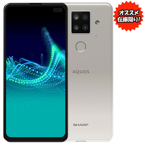 ★限定特価★SH-M16X7-W  [AQUOS sense4 plus(Snapdragon720G 8GB 128GB 6.7 Android10 ホワイト]