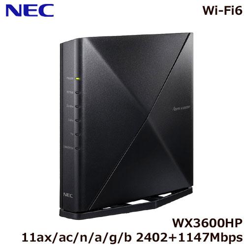 NEC PA-WX3600HP