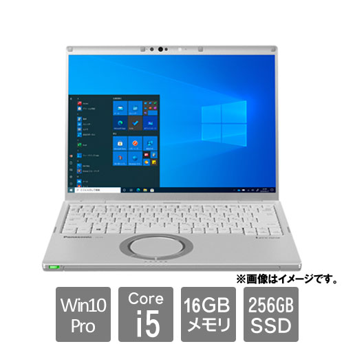 パナソニック Let's note FV1 CF-FV1RDAVS [FV1 法(Core i5 16GB SSD256GB 14.0 Win10Pro64 電池L 顔認証)]
