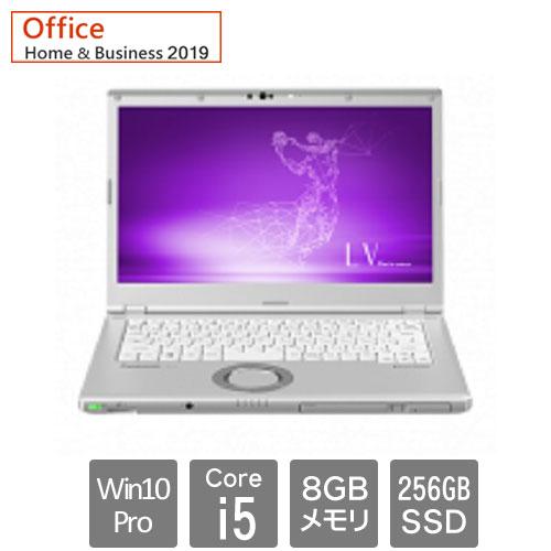 パナソニック Let's note LV8 CF-LV8KM5VS [LV8 DIS専(Core i5 8GB SSD256GB 14.0FHD Win10Pro64 H&B2019 電池S)]