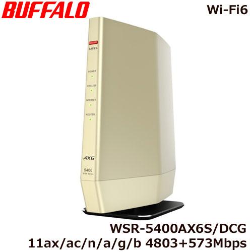 WSR-5400AX6S/DCG [無線LANルーター 11ax/ac/n/a/g/b 4803+573Mbps WiFi6/Ipv6対応]