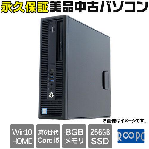 HP L1Q3BAWRB