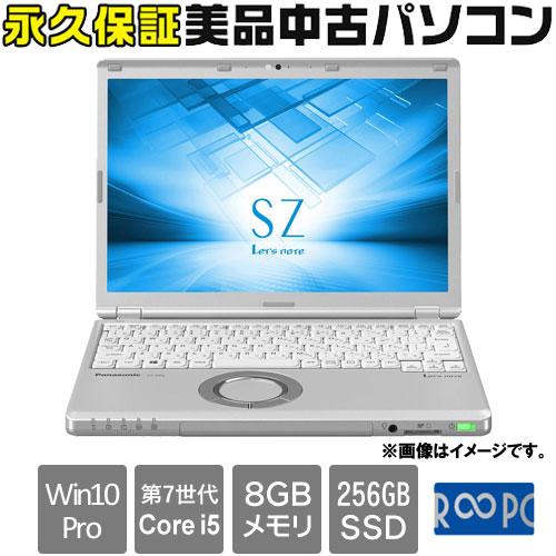 パナソニック ☆永久保証の美品中古PC!☆CF-SZ6R15VSRB [Lets note SZ6(Core i5 8GB SSD256GB 12.1FHD Win10Pro64)]