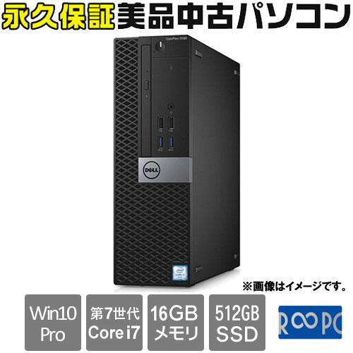 Dell D11SRB