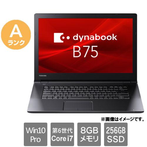 東芝 ★中古パソコン・Aランク★PB75BACDDM7AD11 [Dynabook B75/B(Core i7 8GB SSD256GB 15.6FHD Win10Pro64)]