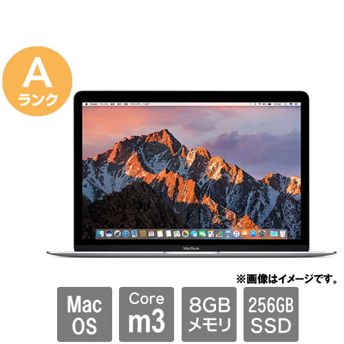 Apple C02W4102HH23