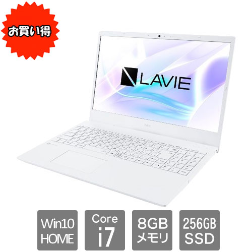 ★限定特価★PC-SN186RLDH-C [LAVIE Smart N15 (Core i7 8GB SSD256GB 15.6FHD Win10Home64)]