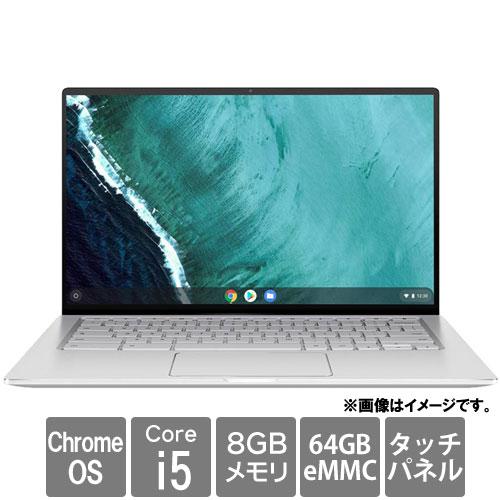 ASUS ASUS Chromebook Flip C434TA-AI0115 [Chromebook Flip C434(i5 8GB eMMC64GB T14FHD Chrome OS シルバー)]