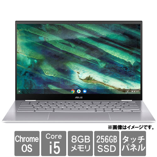 ASUS ASUS Chromebook Flip C436FA-E10068 [ChromebookFlipC436(i5 8GB 256GB 14 Chrome エアロジェルホワイト)]