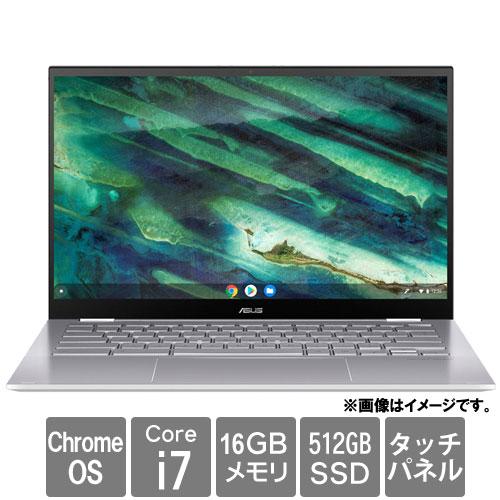 ASUS ASUS Chromebook Flip C436FA-E10162[ChromebookFlipC436(i7 16GB 512GB 14 Chrome エアロジェルホワイト)]