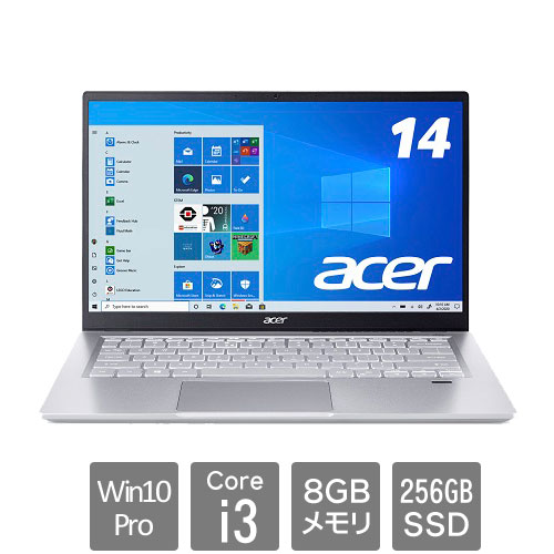 エイサー Swift 3 [SF314-511P-N38U(Core i3 8GB SSD256GB 14.0FHD Win10Pro64)]