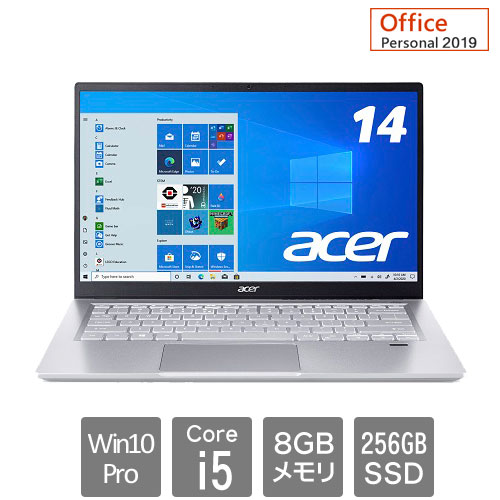 エイサー Swift 3 [SF314-511P-N58UL9(Core i5 8GB SSD256GB 14.0FHD Win10Pro64 Personal2019)]