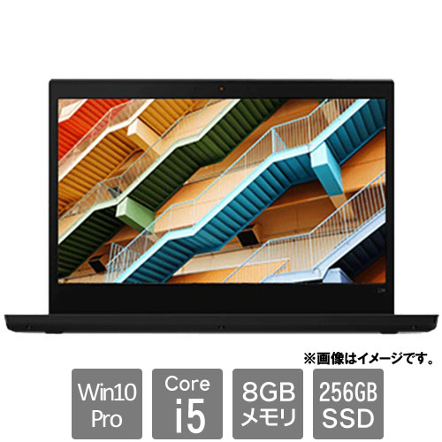 レノボ・ジャパン 20U1005JJP [ThinkPad L14 (i5/8/256/W10P/14)]