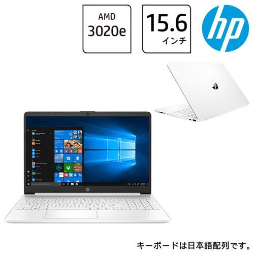 HP 468W0PA-AAAM