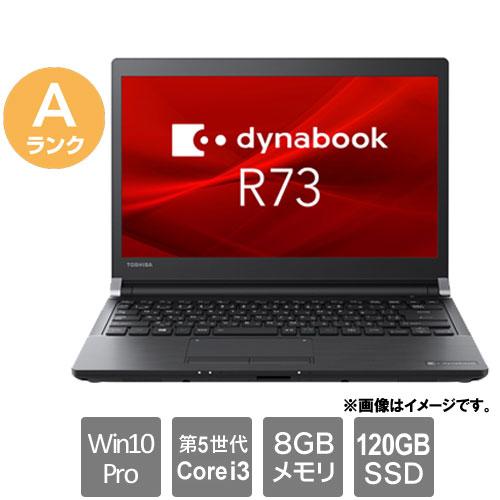 東芝 ★中古パソコン・Aランク★PR73WFAA43CAD81 [dynabook R73/W(Core i3 8GB SSD120GB 13.3HD Win10Pro64)]