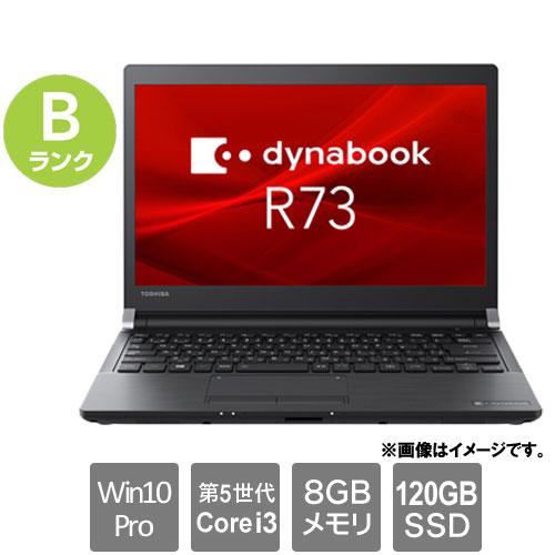 東芝 ★中古パソコン・Bランク★PR73WFAA43CAD81 [dynabook R73/W(Core i3 8GB SSD120GB 13.3HD Win10Pro64)]