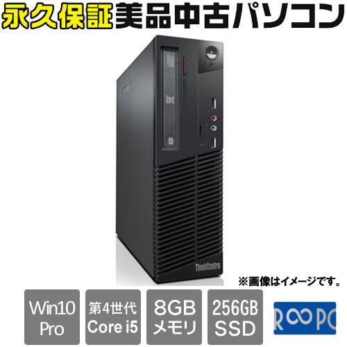 レノボ・ジャパン 10B7S0XY00RB