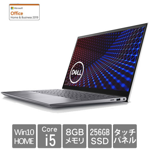 Dell MI554CP-BNHBNP