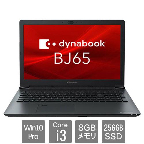 Dynabook A6BJFSG8L511 [dynabook BJ65/FS(i3-10110U 8GB 256GB_SSD DSM 15.6 Webカメラ Win10Pro)]