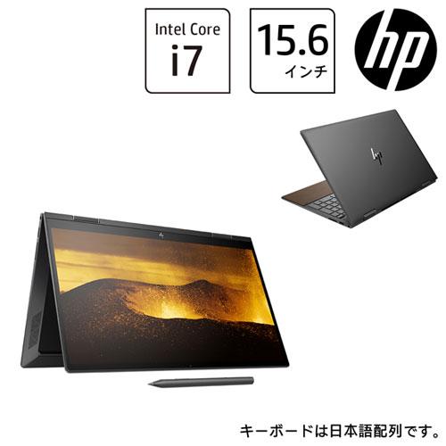 HP 2L3R8PA-AAAA