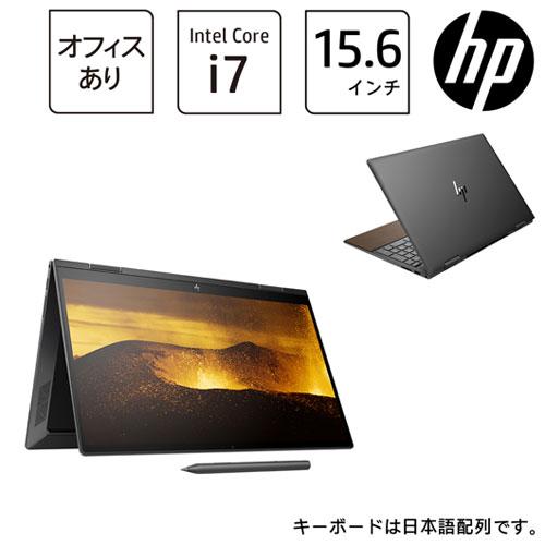 HP 2W3Y8PA-AAAA