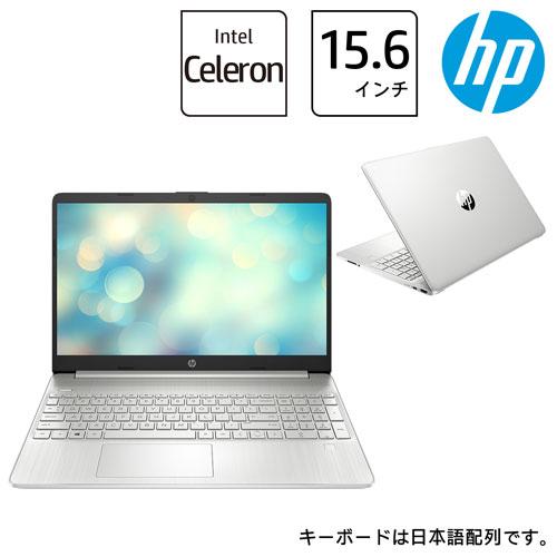 HP 46R95PA-AAAA