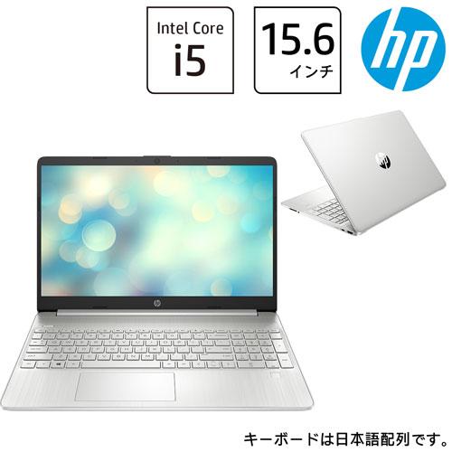 HP 46G74PA-AAAA