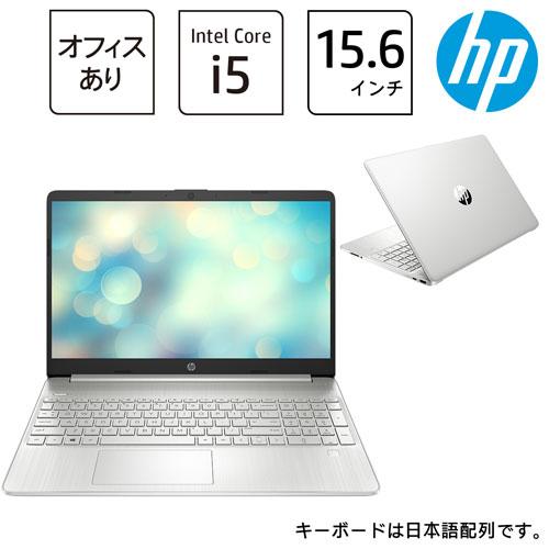 HP 46G74PA-AAAB