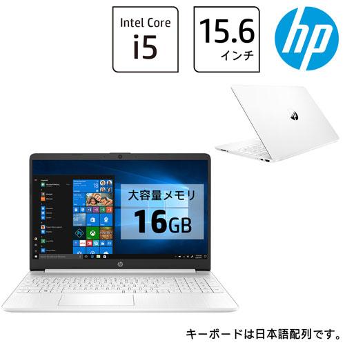 HP 46G76PA-AAAA