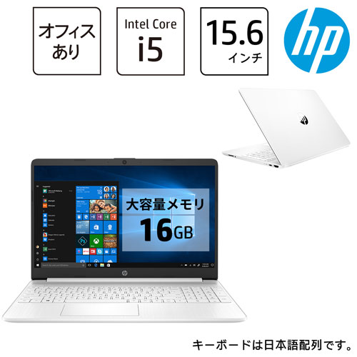 HP 46G76PA-AAAB