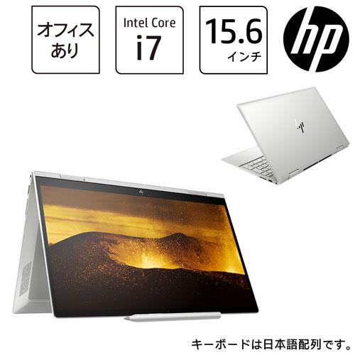HP 48H77PA-AAAB
