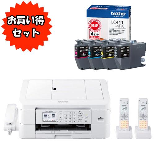 ★お買い得なインクセット★MFC-J939DWN [A4インクジェット複合機 (FAX/電話機)] & LC411-4PK