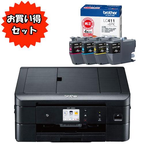 ★お買い得なインクセット★DCP-J926N-B [A4インクジェット複合機] & LC411-4PK