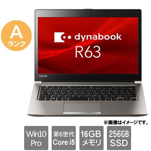 東芝 ★中古パソコン・Aランク★PR63FBA444CAD81 [dynabook R63/F(Core i5 16GB SSD256GB 13.3HD Win10Pro64)]