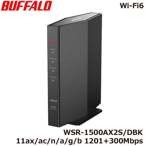 バッファロー WSR-1500AX2S/DBK [WiFiルーター 11ax/ac/n/a/g/b 1201+300Mbps Wi-Fi6/Ipv6対応 ブラック]