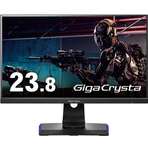 アイオーデータ LCD-GC243HXDB LCD-GC243HXDB [ゲーミング液晶ディスプレイ 23.8型/1920×1080]