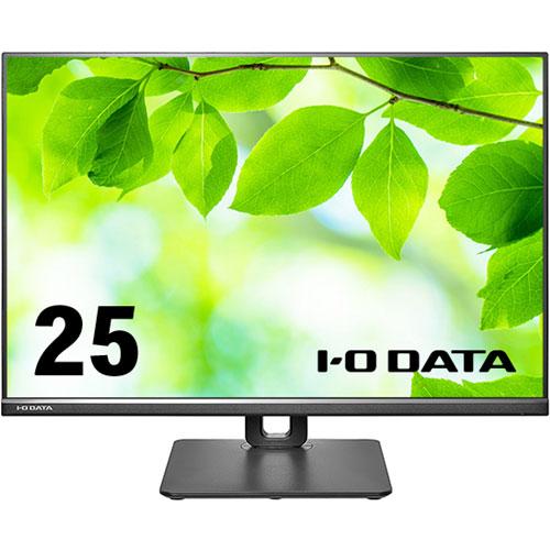 アイオーデータ LCD-DX251EPB LCD-DX251EPB [液晶ディスプレイ 25型/1920×1200/ブラック]