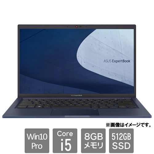 ASUS ASUS ExpertBook B1 B1400CEAE-EB2601R [ExpertBook B1 B1400CEAE (Core i5 8GB SSD512GB 14FHD Win10Pro)]