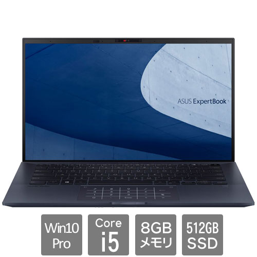ASUS ASUS ExpertBook B9 B9400CEA-KC0751R [ExpertBook B9 B9400CEA (Core i5 8GB SSD512GB 14FHD Win10Pro64)]