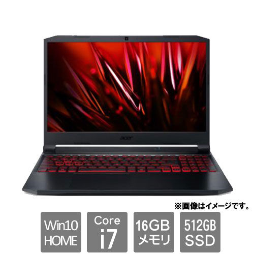 エイサー Nitro 5 [AN515-57-A76Y5T (Core i7 16GB SSD512GB 15.6QHD Win10Home64)]