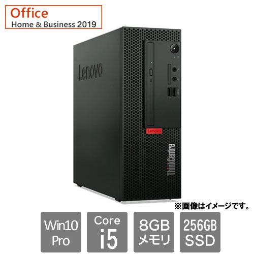 11GKS0K700 [ThinkCentre M70c Sm (Core i5 8GB SSD256GB Win10Pro64 H&B2019)]