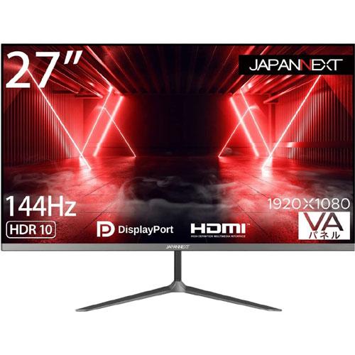 JAPANNEXT JN-VG27144FHDR [27インチ 144Hz HDR対応 フルHDゲーミングモニター]