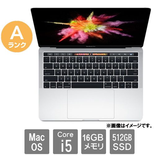 Apple ★中古パソコン・Aランク★C02SP0FSHF1T [MacBook Pro 13.2(Core i5 16GB SSD512GB 13.3 MacOS)]