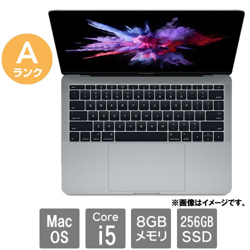 Apple ★中古パソコン・Aランク★C02T69ECGVC1 [MacBook Pro 13.1(Core i5 8GB SSD256GB 13.3 MacOS)]