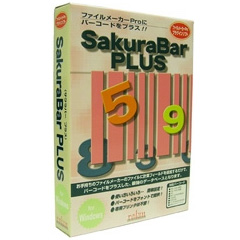 SakuraBar PLUS for Windows_画像0