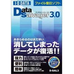 アイオーデータ D-SAL3 [ファイル復旧ソフト「DataSalvager 3.0」]