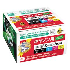 エレコム ECI-CAMP500/BOX [エコリカ リサイクルインクカートリッジ BCI-7e 5個パック]