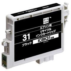 エレコム ECI-E31B [エコリカ リサイクルインクカートリッジ EPSON ICM31 ブラック]