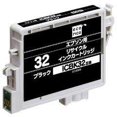 エレコム ECI-E32B [エコリカ リサイクルインクカートリッジ EPSON ICBK32 黒 -つよインクの互換品です-]