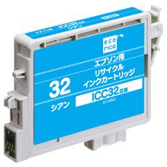 エレコム ECI-E32C [エコリカ リサイクルインクカートリッジ EPSON ICC32 シアン-つよインクの互換品です-]